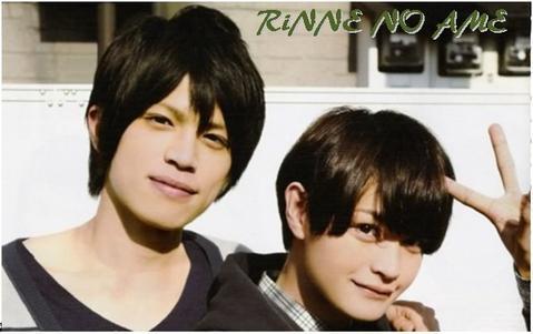 Rinne no Ame | J-movie |
