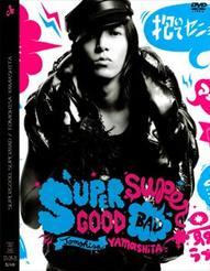 DVD - Blu-ray pour Yamashita Tomohisa !