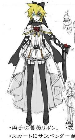Len Kagamine style The Lost memory