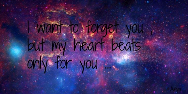 I want ..