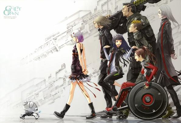 Guilty Crown (Vostfr)