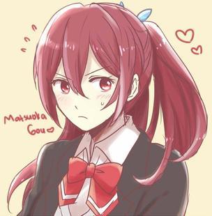 Akina Matsuoka -RP