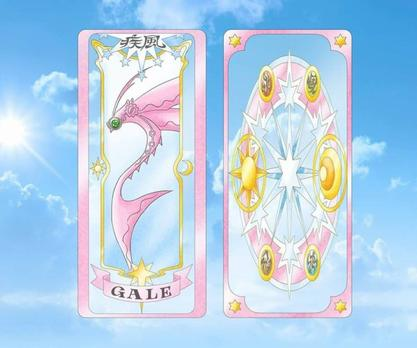 Clear Cards