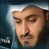 sAi3d4-CORAN-_Meshary_Al-AFasy_