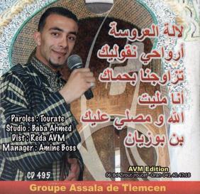 groupe  Assala  de  tlemcen-11.8.2011