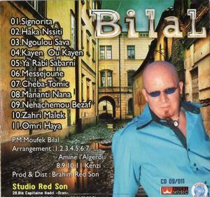 BILAL-REDSON-13.06.2011
