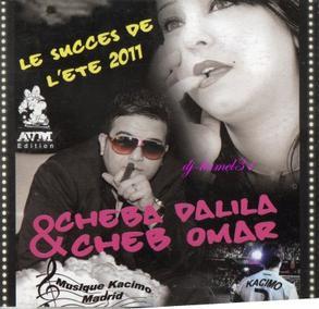 DALILA&OMAR-AVM-7.9.2011