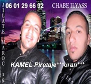 fmh-fil music  productin-vol01-7.11.2011****Cheb Ilyess Live Pacha 2011