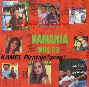 kamanja-edition casa phone constantine-vol02-dj kaz-marocain-11.5.2006