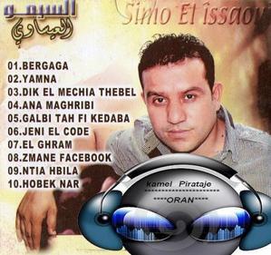 SIMO  EL  ISSAOUI-14.11.2011