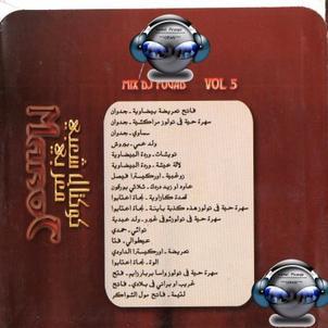 dj  fouad-marok-vol5-15.11.2011