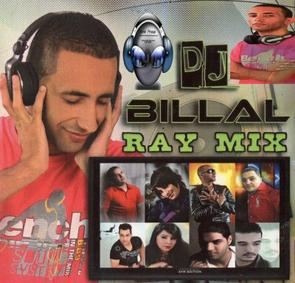 dj billal ray mix-avm-4.12.2011