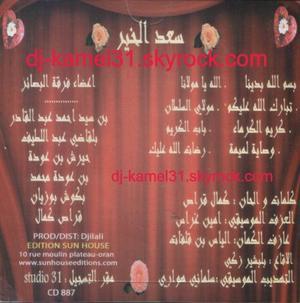 SA3ID EL KHIR-2012