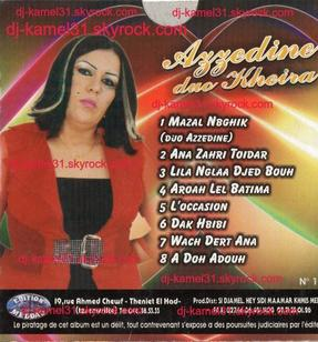 azzedine&kheira-edition forét el meddad-8.1.2012