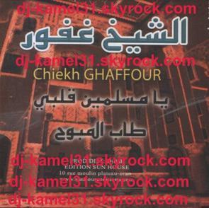 GHAFFOUR-10