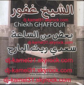 GHAFFOUR-55