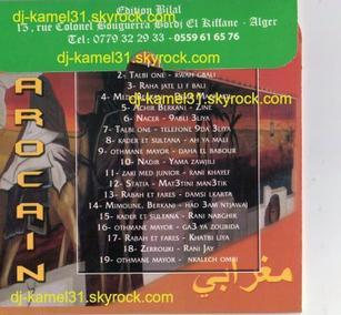 DJ BOB-VOLUME5-2012