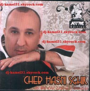 HASNI SGHIR-AVM-3.1.2012
