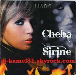 Cheba Sirine Duo Hichem 2012