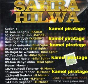 sahra hilwa-sun house-1.2.2011