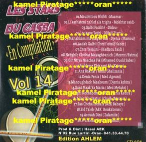Compilation.gasba-vol14-edition ahlem-4.2.2012
