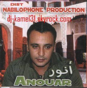 ANOUAR.NABILOPHONE-CD61--12.1.2012