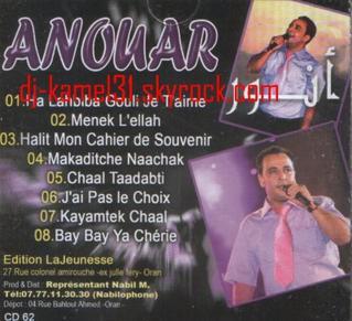 ANOUAR-NABILOphone-CD62--1.2.2012