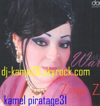 warda-dounia-26.2.2012
