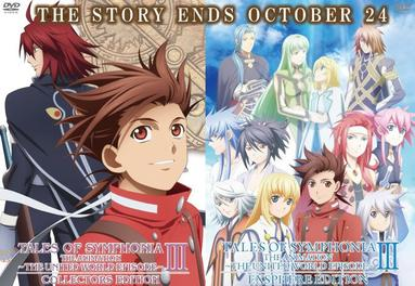 Tales of Symphonia The Animation en vostfr