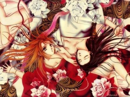 Ayashi No Ceres de Yuu Watase