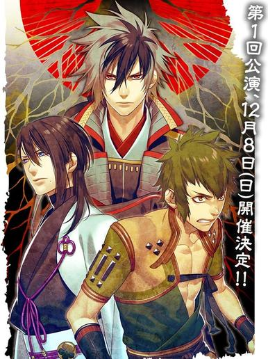 Nobunaga The Fool   en vostfr