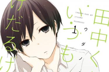 Tanaka-kun wa Itsumo Kedaruge en vostfr