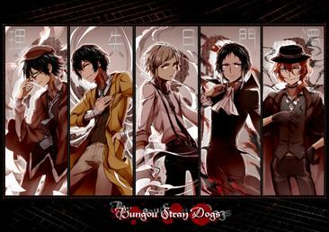 Bungou Stray Dogs  (vostfr)