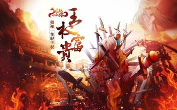 Huyao Xiao Hongniang en vostfr