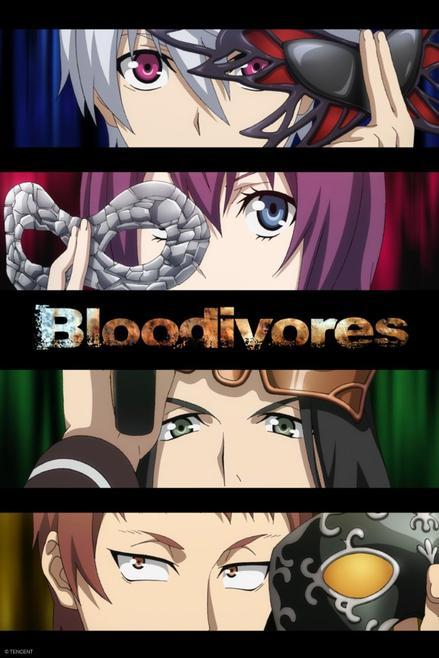 Bloodivores  (vostfr)