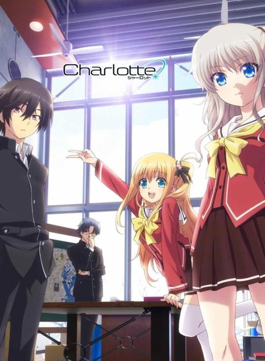 Charlotte  (vostfr)