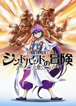 Magi: Sinbad no Bouken ( vf etvostfr)