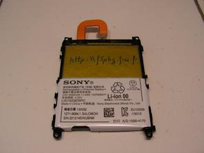 Téléphone XPERIA Z1 : Changement de la batterie