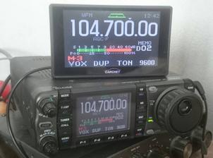ICOM IC7000 - Vidéo externe : Ecran de caméra de recul pour véhicule