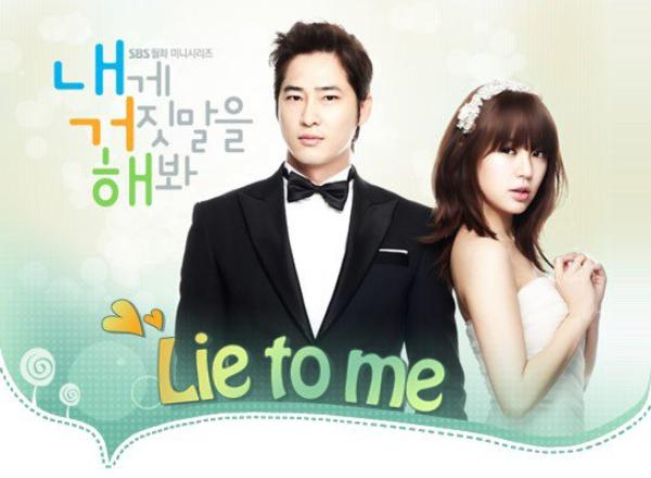 58/ Lie to me