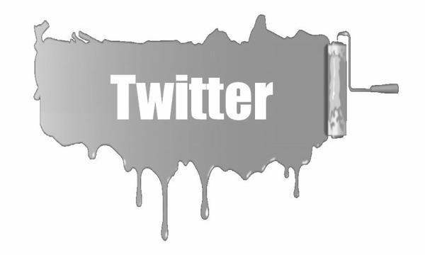L'espace echange des twitter.