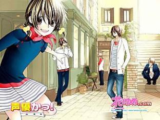 seiyuka (manga)