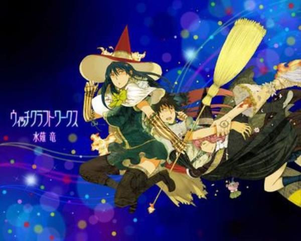 witch craft works