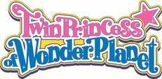 Puis avec mon seizième mangas quand j'avais 14 ans et c'était Twin Princess of Wonder Planet