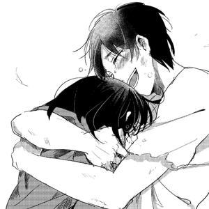 Ts: Eren x Mikasa part III (fin)