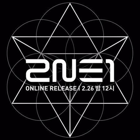 2NE1 - NEW ALBUM CRUSH !!!