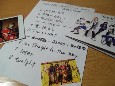 J-Rock : GANGLION