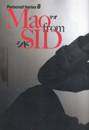 ♛ ~ Pati pati mars 2012 -- Mao