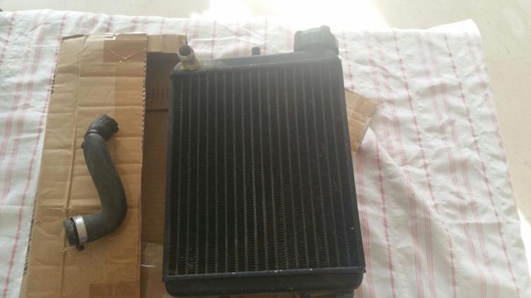 Radiateur pour mon XG2