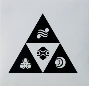 OS #7: La vérité derrière les marques divines